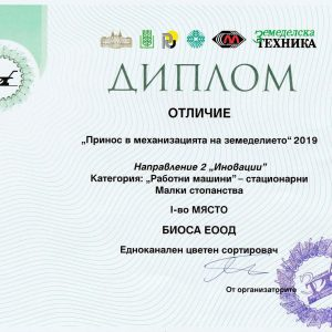 IMG_20200227_000210