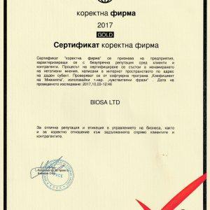IMG_20200227_0005